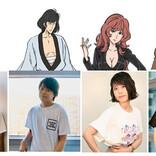 『ルパン三世 PART6』、キャストコメント&石川五ェ門のキャラPVを公開