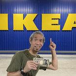 """IKEAで""""せんべろ""""に挑んだら、盛大に「ホットドッグ祭り」を開催することができてビビった!"""