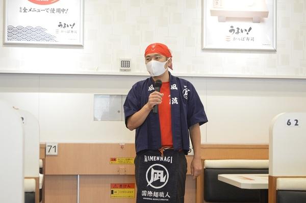 店主の生田さん