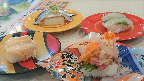 「北海道 ほっぺた落ちそうな どさんこ盛り」「北海道産 コリコリ大つぶ貝」「北海道産 いわし」「北海道産 鮮度抜群スルメイカソーメン」