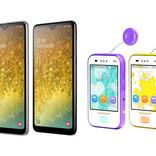 au、「Galaxy A20 SCV46」がAndroid 11に対応 - 「mamorino4」も更新