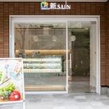旬のフルーツを最高の状態で楽しめる至高のフルーツサンドが東京に上陸!「Fruits Garden 新SUN 三軒茶屋店」