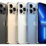 【記事更新】新型iPhoneやiPad、キャリアの予約は9月17日から
