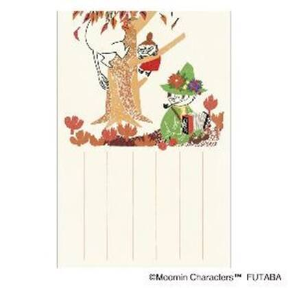 『ムーミン』秋柄のはがきが登場! 秋を楽しむムーミン一...