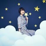声優・花澤香菜が「七変化」! バーのママ、女子中学生、多肉植物…!?「安部礼司」で、さまざまなキャラクターに挑戦