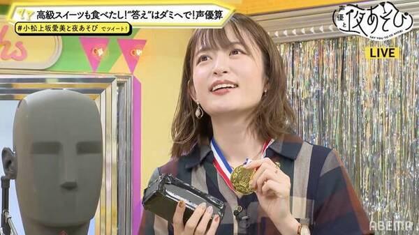 小松未可子&上坂すみれ&愛美が過激な即興劇に挑戦!? ...
