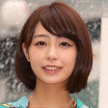 宇垣美里、2年後にはジャニーズJr.と結婚して双子を出産?