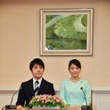 眞子さま結婚報道で改めて考える「周囲に望まれない結婚」のその後