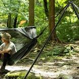 ハンモック設営が「簡単」! 1本の木で吊れるスタンドが発売