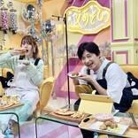 下野紘&内田真礼の思い出の給食は? 『声優と夜あそび』オフィシャルレポート【火曜日】