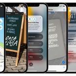 iPhone 13買わない人も。iOS 15は9月21日登場、アップデートしよ!