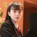 """永野芽郁、自分に自信がない""""優子""""は共感できる女の子 『そして、バトンは渡された』特別映像"""