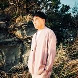 KIRINJIが映画『鳩の撃退法』エンディングで井上陽水の「氷の世界」をカバー!!