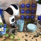 ネスカフェ ドルチェ グストに限定「ブルーラテ」--自然由来の爽やかな青色
