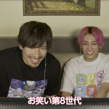 """EXITがサンリオキャラクターを""""お笑い第8世代""""に認定!? ポチャッコらが""""ザイマン""""に初挑戦!"""