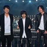 Bank Band『SONGS』初出演、Salyu&宮本浩次とスタジオパフォーマンス