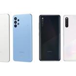 au、「Galaxy A32 5G」「Galaxy A41」のソフトウェアアップデート