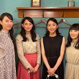『ハコヅメ』同期4人組女子会オフショットに反響「最強最高の4人組」