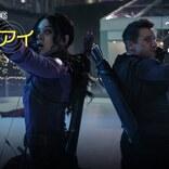 マーベルの新作ドラマ『ホークアイ』予告公開。二人目のホークアイが登場!