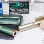 【加熱式タバコ】新型『アイコス イルマ/同 プライム』の使用感と専用スティック『テリア』全11スティック吸い比べ