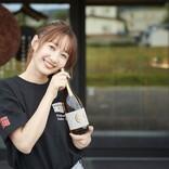 高田秋、待望の日本酒プロデュース「やっとお話が来ました!」