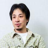 ひろゆきが小山田圭吾バッシングで心配する「子どもの教育に与える悪影響」