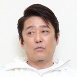 坂上忍 小室圭さんの単独会見を提案 金銭トラブルは「眞子さまの前で質問できるわけない」