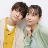 『ゼロワン』高橋文哉&井桁弘恵、恋人役で再共演 キスシーンに「そわそわしました(笑)」