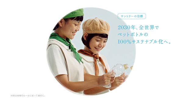 グリーンダカラちゃん(しずくちゃん)&ムギちゃん(なぎさちゃん)姉妹