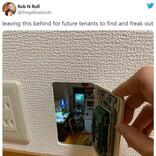 2019年に日本人クリエイターが発表したミニチュア作品がなぜか今海外のTwitterで話題 「可愛い隠し部屋だね」「ハルに見つかったら大変だよ」