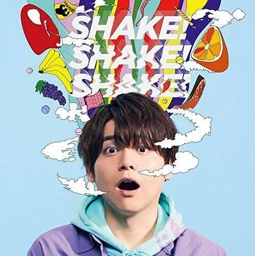 CD『「SHAKE! SHAKE! SHAKE! (通...