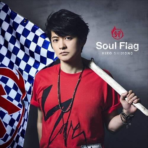 CD『Soul Flag』