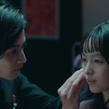 清野菜名と渡邊圭祐が初共演!マキアージュのショートフィルム「Touching」が公開