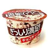 """「チョコチップ好き歓喜…!」ファミマの""""新作アイス""""はパリパリ食感ぎっしりで激ウマ!"""