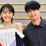 松井愛莉&笠松将、『エロい彼氏が私を魅わす』野島伸司脚本に感じたリアル「めちゃくちゃ理解できる」