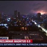 メキシコのアカプルコを襲ったM7の地震で、空が光った現象は何?
