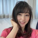 桜井日奈子、丸メガネで飯テロ!台湾グルメに目を輝かせる癒し系女子現る!