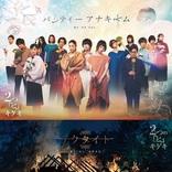 水野美紀×矢島弘一 舞台『2つの「ヒ」キゲキ』メインビジュアル公開 作品タイトルも決定