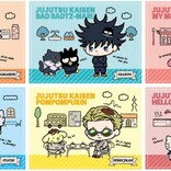 虎杖悠仁×ポチャッコ、五条悟×シナモロール 『呪術廻戦』、サンリオキャラクターとコラボ