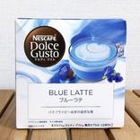"""ネスカフェから、珍しい""""青いラテ""""が登場! 全方位モテするフルーティな味"""