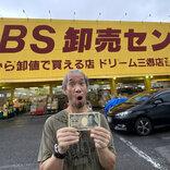 """激安スーパー「ABS卸売りセンター」で """"せんべろ"""" に挑んだら、空前絶後のカップ麺パーティになってビビった!"""