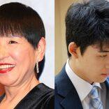 和田アキ子、藤井聡太三冠の「真面目な姿勢」を称賛 自身と比較する場面も