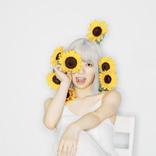 眉村ちあき すき家CMソングに新曲「愛でほっぺ丼」を提供!