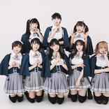純情のアフィリアNEWシングル「Sing a World~キミがくれた魔法~」11月24日発売決定!!