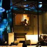 西山潤、松田るか、三津谷亮らが出演 舞台『ヒミズ』開幕 ゲネプロ舞台写真到着 9/23生配信決定