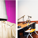 [Alexandros]・川上洋平、レギュラーラジオ番組で大好物のチョコレート菓子『ブラックサンダー』とコラボ!