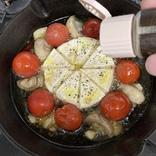 【簡単キャンプ飯】華やかな「丸ごとカマンベールチーズのアヒージョ」はキャンプおつまみの主役になる! 熱々とろっとろでバカうまい!
