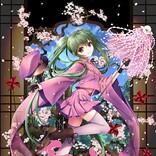 初音ミクが歌う楽曲「千本桜」誕生10周年を祝う音楽フェス、11/21に開催決定