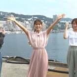 NMB48渋谷凪咲ら「笑神様」芸人ロケバトル参戦 かまいたち考案の食リポ披露