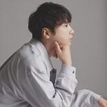 近藤晃央、9/19に配信シングル『箇条書』リリース決定、BabySitterのボーカル・Yuiが楽曲参加